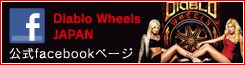 Diablo Wheels JAPAN facebook