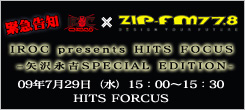 IROC presents HITS FOCUS -矢沢永吉SPECIAL EDITION